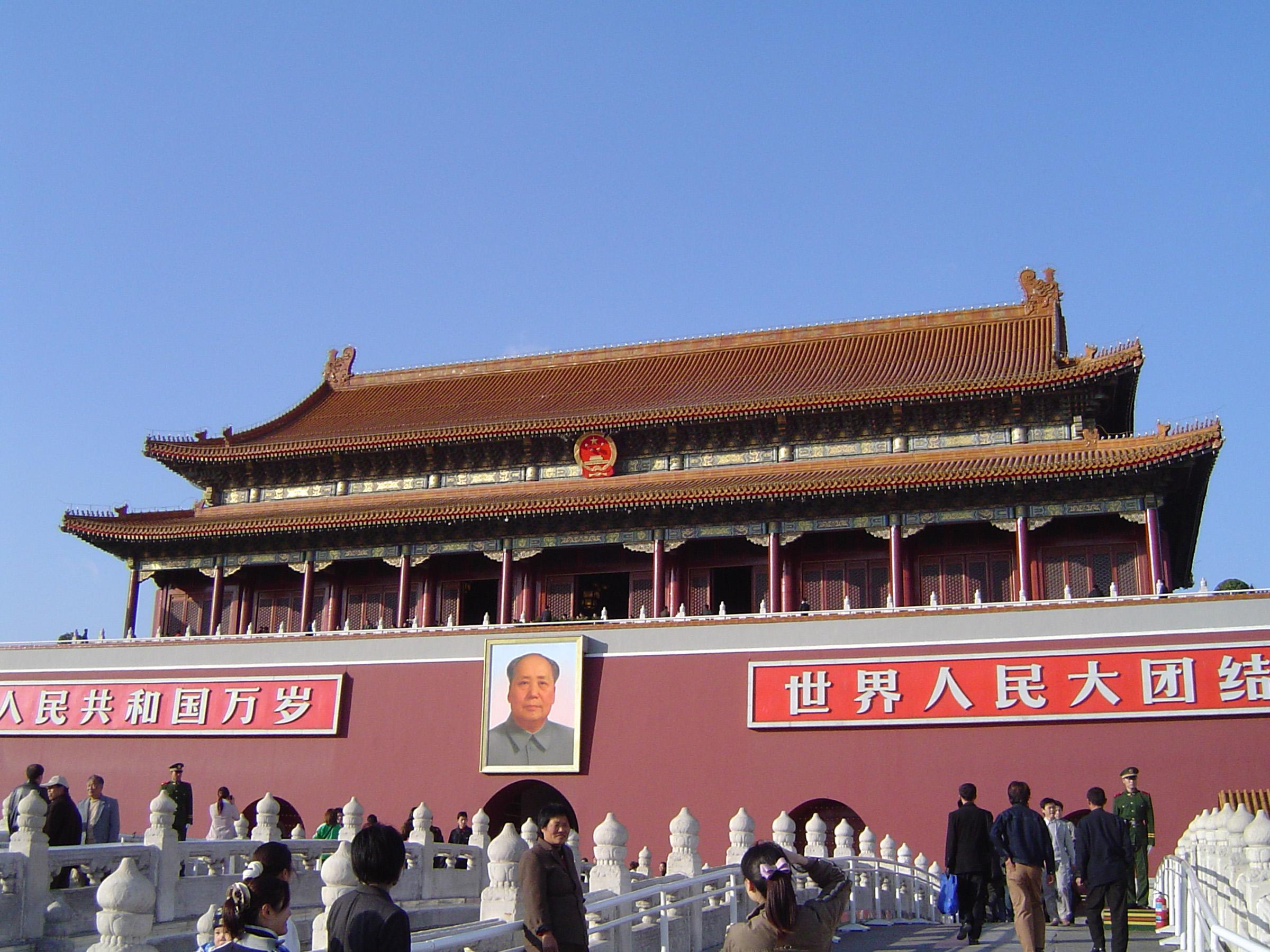 Visiter la Cité interdite au coeur de Pékin