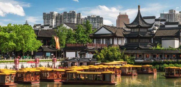 Pourquoi visiter la ville de Nanjing en Chine