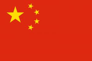 drapeau de la Chine