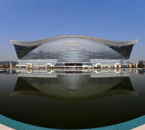 new-century-global-centre-plus grand bâtiment du monde Chine