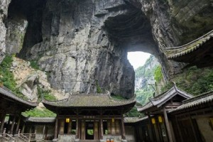 site unesco chine