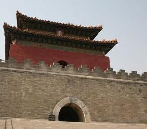 Zhaoling