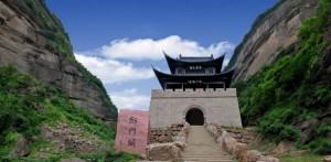 Jianmen_Pass_Guangyuan,_Chine