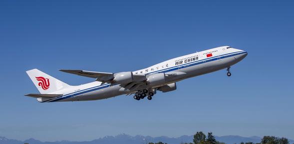 Air China ajoute de nouveaux vols à sa ligne Paris-Pékin
